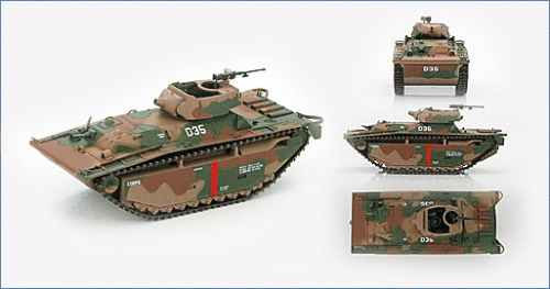 LVT(A)-4, US Marines, 2nd Armoured Amphibian Battalion, Iwo Jima 1945, 1/72