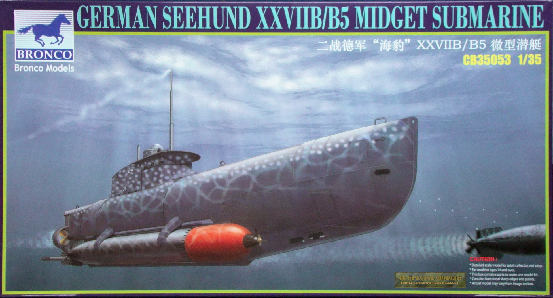 German Seehund XXV B/B5 Midget Submarine, 1/35 Kit