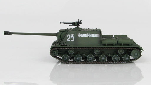 ISU-122S Tank Destroyer No 23, Soviet Army, Poland 1944, 1/72