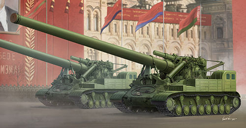Soviet 2A3 Kondensator 2P 406mm Self-Propelled Howitzer, kit 1/35