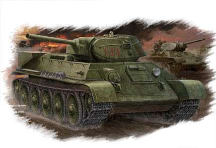 T-34/76, Steel Cast Turret, (Model 1943  Factory No.112), Russian Tank, 1/48 scale kit