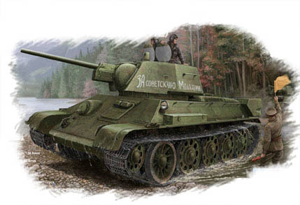 T-34/76, welded Turret, (Model 1943  Factory No.112), Russian Tank, 1/48 scale kit