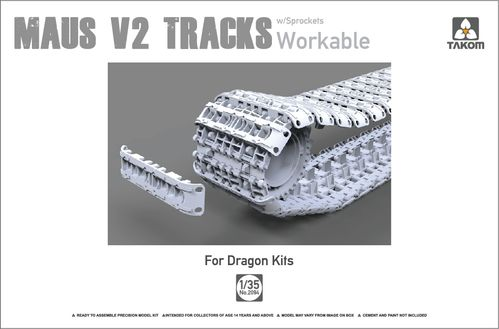 Maus V2 Tracks Workable with Sprockets, for Dragon Kits, 1/35 Plastic Kit
