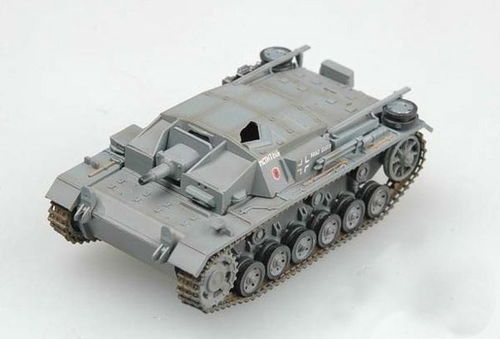 Stug III Ausf C/D, Russia Winter 1942, 1/72 Collectible
