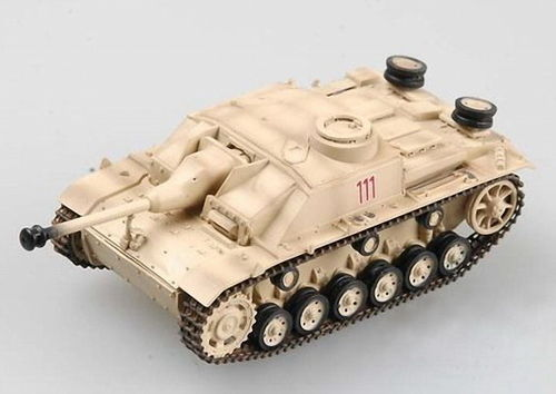 Stug III Ausf.G, Rome Italy 1944, Collectible 1/72