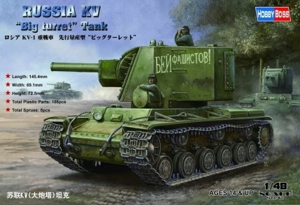 KV-1 Modell 1939, Russia Big Turret Tank, 1/48 scale plastic kit