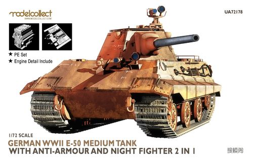 E-50, German Medium Tank with anti-armour and night fighter, WWII, 2 in 1 Plastic Kit, 1/72