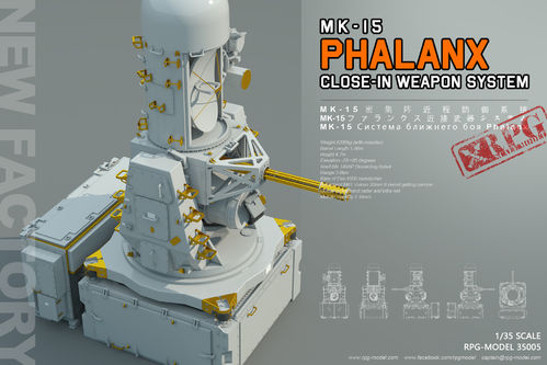 MK-15 Phalanx, Closs-In Weapons System, 1/35 scale multi media kit
